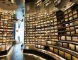 中国最美书店3