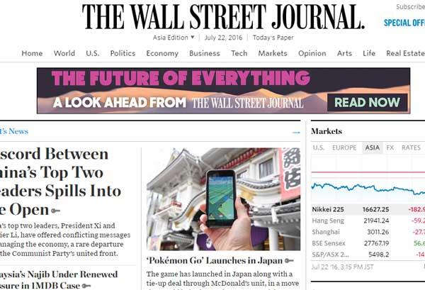美国华尔街日报