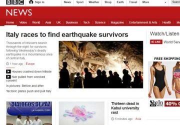英国广播公司(BBC)新闻网