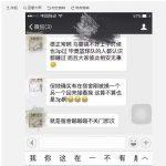 大学玩3P?网络言论正在从心理上扒光王宝强前妻马蓉