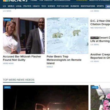 NBC趣味新奇新闻:NBC Weird News