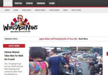 亚洲奇闻异事网Weird Asia News