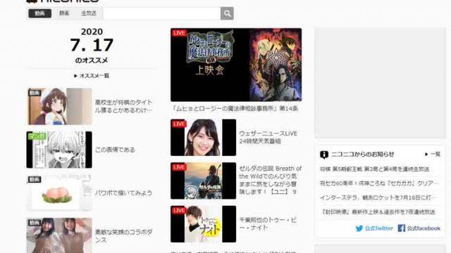 Niconico动画弹幕站