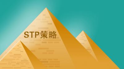 STP-5.png