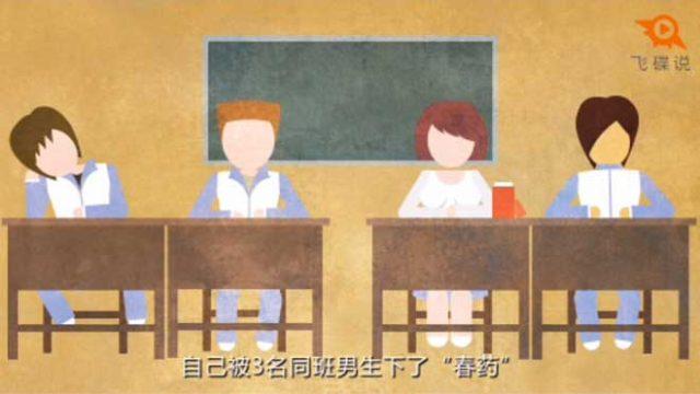 校园霸凌为何如此猖狂,一个讨论校园霸凌的短片