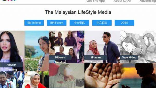 马来西亚佳礼论坛(Cari Malaysia)