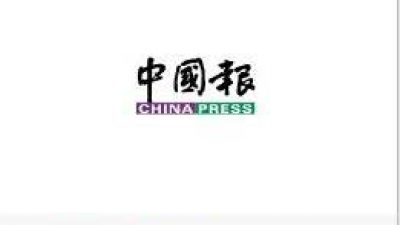 chinapress1.jpg