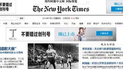 cn-nytimes.jpg