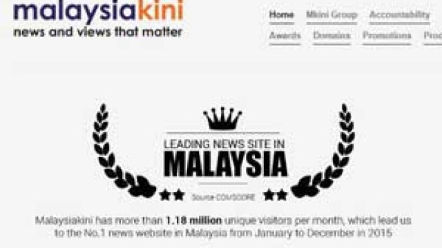 当今大马Malaysiakini