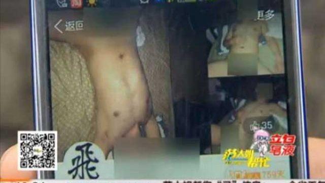 好大的脾气,前女友报复分手散布前男友裸照和性爱视频