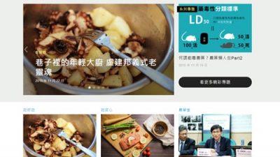 newsmarket.jpg