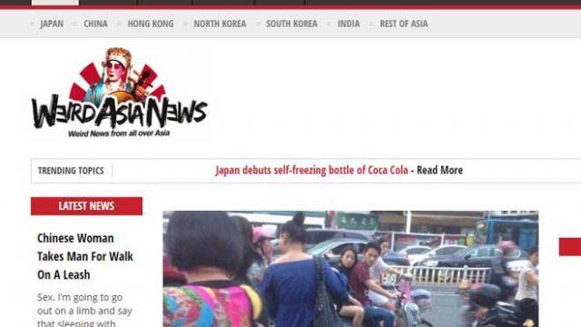 亚洲奇闻异事网Weird Asia News:报导亚洲新鲜事