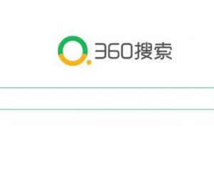 360的免费策略与好搜的搜索竞争